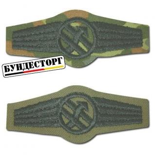 Лента по роду войск Германии Operative Information
