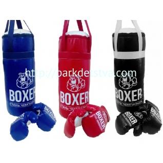 Боксерский набор №4 60см