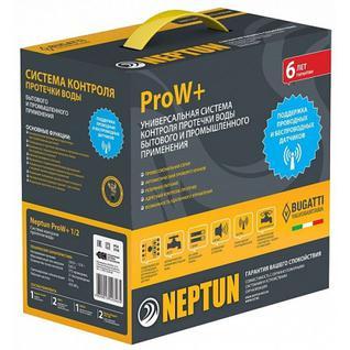 Neptun ProW+ ¾ Система защиты от протечек воды Neptun Bugatti ProW+ ¾ Система защиты от протечек воды