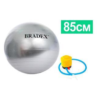 Мяч для фитнеса 85 см (с насосом) BRADEX