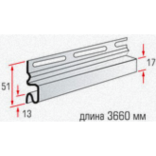 АЛЬТА планка начальная (3,66м) / Планка начальная Т-11 для монтажа сайдинга (3,66м)