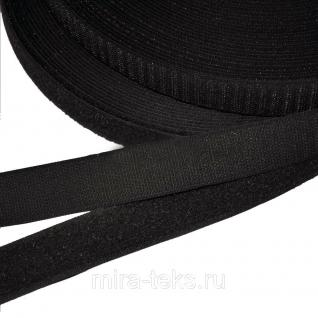 Липучка 20 мм ( лента контакт, велькро ) для одежды, цвет: черный Miratex