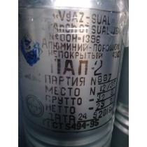 Пудра алюминиевая ПАП-2