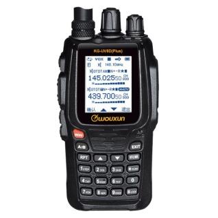 Рация Wouxun KG-UV8D Plus (+ гарнитура в подарок!)