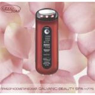 Многофункциональный косметический аппарат GEZATONE Gezatone Galvanic Beauty SPA m775