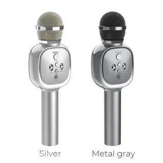 Беспроводной Караоке микрофон HOCO BK4 metal gray HOCO BK4 Silver