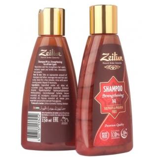 Натуральная косметика - Шампунь Зейтун укрепляющий корни для всех типов волос №14