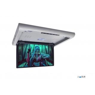 """Потолочный монитор для автомобиля с электроприводом 13.3"""" XM 1360RDUD (Gray) XM"""