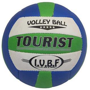 Мяч волейбольный Atlas Tourist