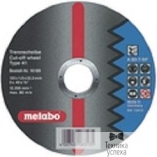 Metabo Metabo 616338000 Круг отр сталь Flexiamant S 350x3,0x25,4 прям A24M