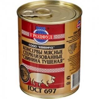Мясные консервы Тушенка Гродфуд свинина тушеная ж/б,338гр