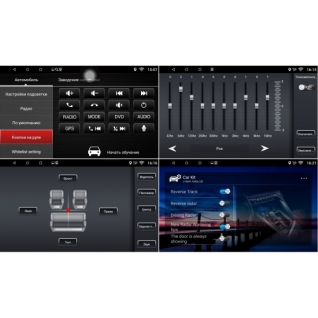 """Головное устройство Subini SK103Y с экраном 10.2"""" для Skoda Yeti 2009-2014"""
