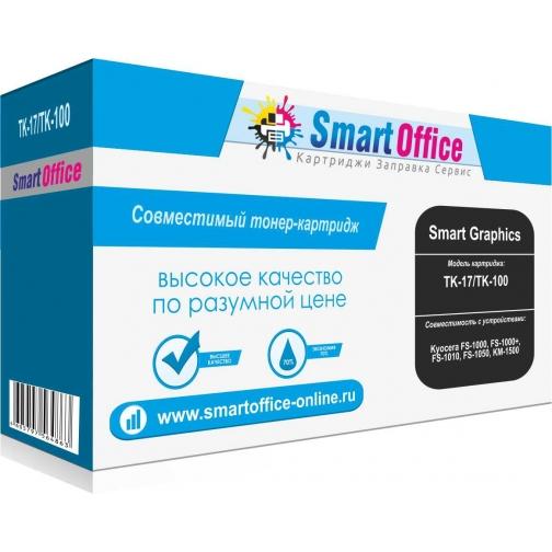 Совместимый тонер-картридж TK-17/TK-100 для Kyocera FS-1010, KM-1500 (6000 стр.) 1744-01 Smart Graphics 851802