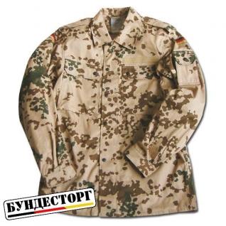 Рубашка полевая Бундесвера, камуфляж флекдесерт, новая