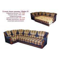 Ника 2  диван