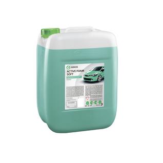 Активная пена Grass Active Foam Soft 22 кг