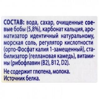 Напиток соевый вкус ванили с кальцием и витаминами ALPRO 0,25л 24шт/уп