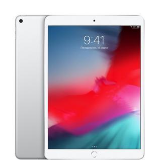 Планшет Apple iPad Air 10.5 Wi-Fi 256Gb Silver MUUR2