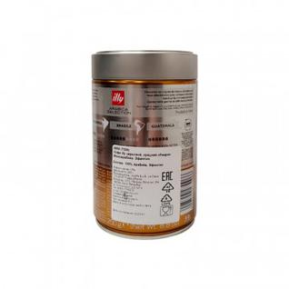 Кофе illy Эфиопия моноарабика в зернах, 250г