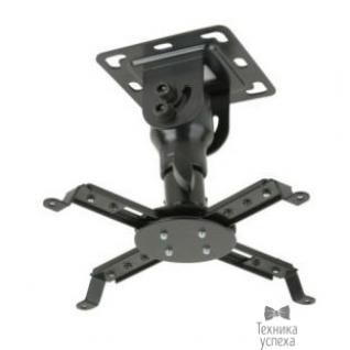 Kromax Kromax PROJECTOR-10 Grey Кр. стал. пот. для проек. max 20 кг, 3 ст св., нак. 30°, пов. 360°, от пот. 155 мм.