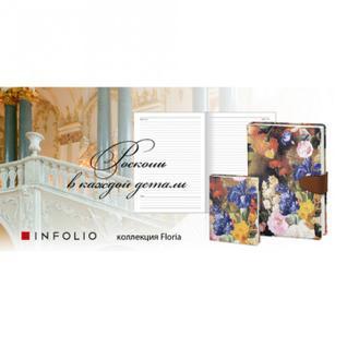 Ежедневник недат, цветочн, интеграл, 100х140, 96л, Floria AZ401/floria
