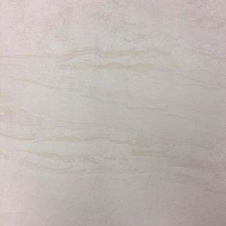Керамогранит Vitra Ethereal светло-бежевый K935912LPR 45х45