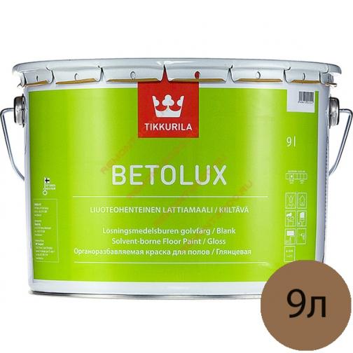 ТИККУРИЛА Бетолюкс краска для полов (9л) L461 коричневый / TIKKURILA Betolux краска для бетонных и деревянных полов (9л) L461 коричневый 36983547