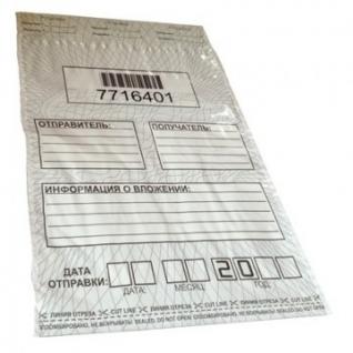 Пакет сейф-пакеты, формат А4 (240х360мм),60мкм., 100 шт/уп