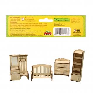 """Сборная мебель для кукол """"Чудо-домик"""" - Прихожая Лесная мастерская"""