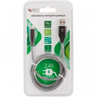 Кабель USB 2.0 - Lightning, М/М, 1 м, LP, белый, 0L-00038863