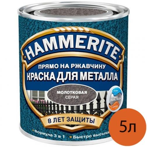 ХАММЕРАЙТ краска по ржавчине серая молотковая (5л) / HAMMERITE грунт-эмаль 3в1 на ржавчину серый молотковый (5л) Хаммерайт 36983725