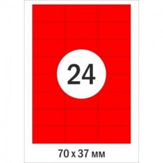 Этикетки самоклеящиеся Promega label 70х37мм крас/24шт.на лис А4(100л/уп.)