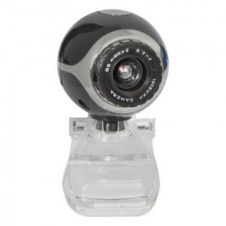 Веб-камера Defender C-090 (63090) 0.3МП