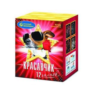 Русский Фейерверк Красавчик (0,8'х12)