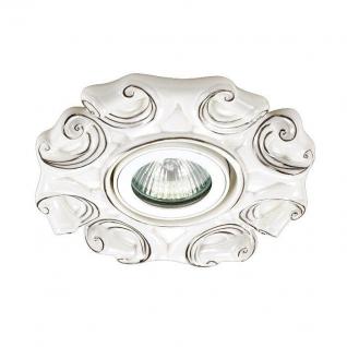 Встраиваемый светильник Novotech Farfor 127 370041