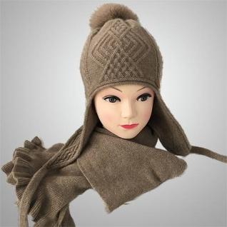 Кашемировые шапка и шарф