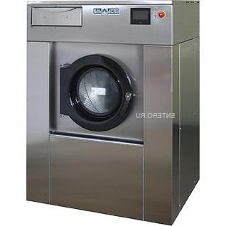 ВЯЗЬМА Машина стиральная Вязьма ВО-20