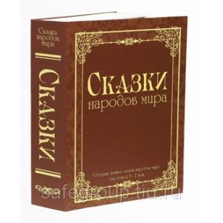 Сейф - книга Onix BS-260