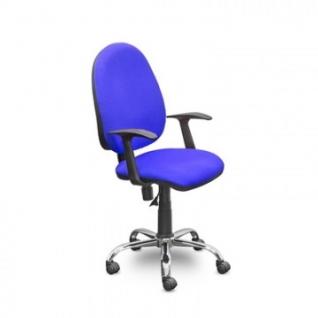 Кресло UP_EChair 223 PC ткань синяя С06, хром