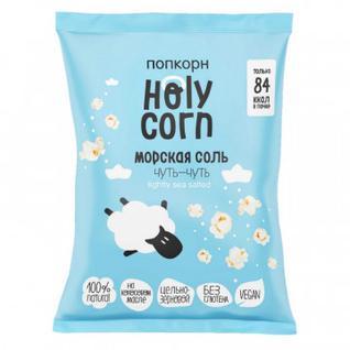 Попкорн Holy Corn морская соль, 20 г