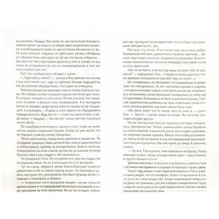 """Юлий Сергеевич Буркин """"Осколки неба, или Подлинная история The Beatles, 978-5-367-02836-2"""""""