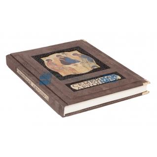 """Книга подарочная в обложке из натуральной кожи """"Семейная летопись"""" (в мешочке)"""
