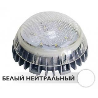 Светильник светодиодный 6Вт