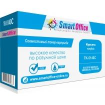 Картридж TK-5140C для Kyocera ECOSYS M6030cdn, M6530cdn, P6130CDN, с чипом, совместимый, голубой, 5000 стр. 9428-01 Smart Graphics