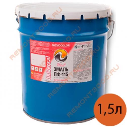 НОВОКОЛОР эмаль ПФ-115 прозрачная под колеровку полуматовая (1,5л) / Эмаль ПФ-115 прозрачная основа С полуматовая (1,5л) ГОСТ Новоколор 36984235