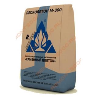 КАМЕННЫЙ ЦВЕТОК пескобетон М-300 (50кг) / КАМЕННЫЙ ЦВЕТОК смесь М-300 пескобетон (50кг)