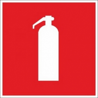Знак безопасности F04 Огнетушитель (плёнка, 200х200) уп.10шт