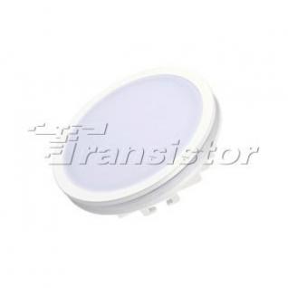 Arlight Светодиодная панель LTD-115SOL-15W Day White