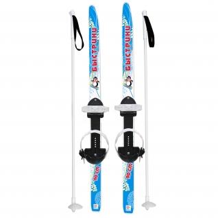 """Детские лыжи """"Быстрики"""" с палками, голубые, 90 см Цикл"""