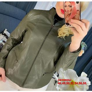 Короткая женская кожаная куртка большого размера р.46-58